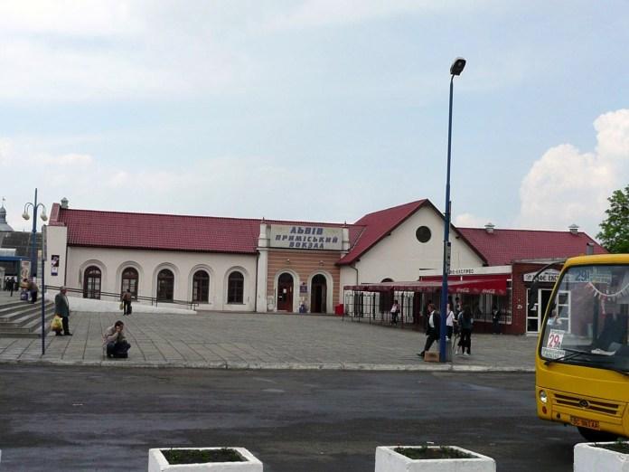 Приміський вокзал у Львові