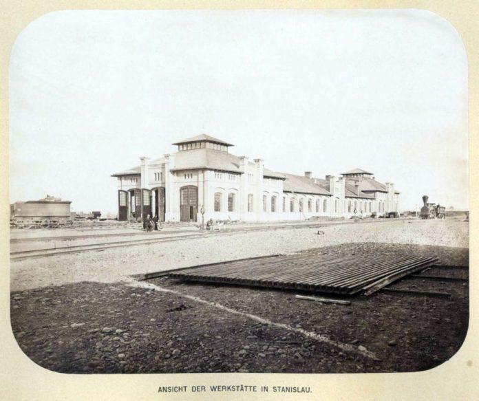 Залізничні майстерні у Станиславові (1868)