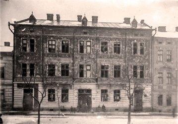 Львів, будинок по вулиці Бема, 8. Фото 1918 року