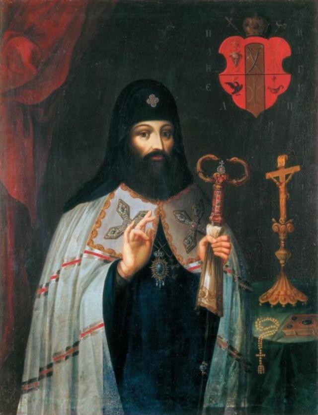 Митрополит Петро (Могила). Фото з https://uk.wikipedia.org