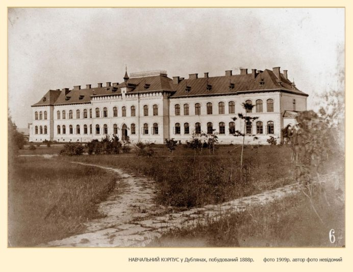 Навчальний корпус у Дублянах, побудований 1888 р. Фото початку ХХ століття