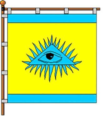 Геральдичні елементи Дублян: прапор(хоругва)