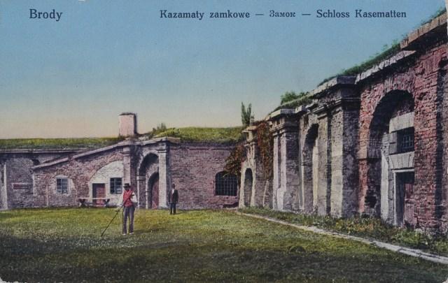 Каземати Бродівського замку на листівці 1914 року
