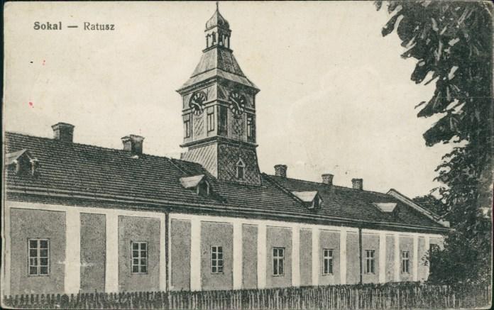 Сокаль, Ратуша. Фото 1916 року