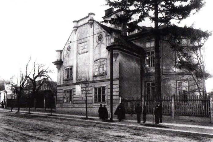 Палацик Замойських, 1911 р.