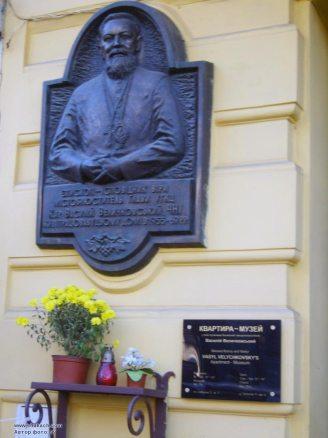 Меморіальна дошка при вході до Музею-квартири Блаженного свщмч. Василя Величковського на площі Соборній, 11. Сучасне фото