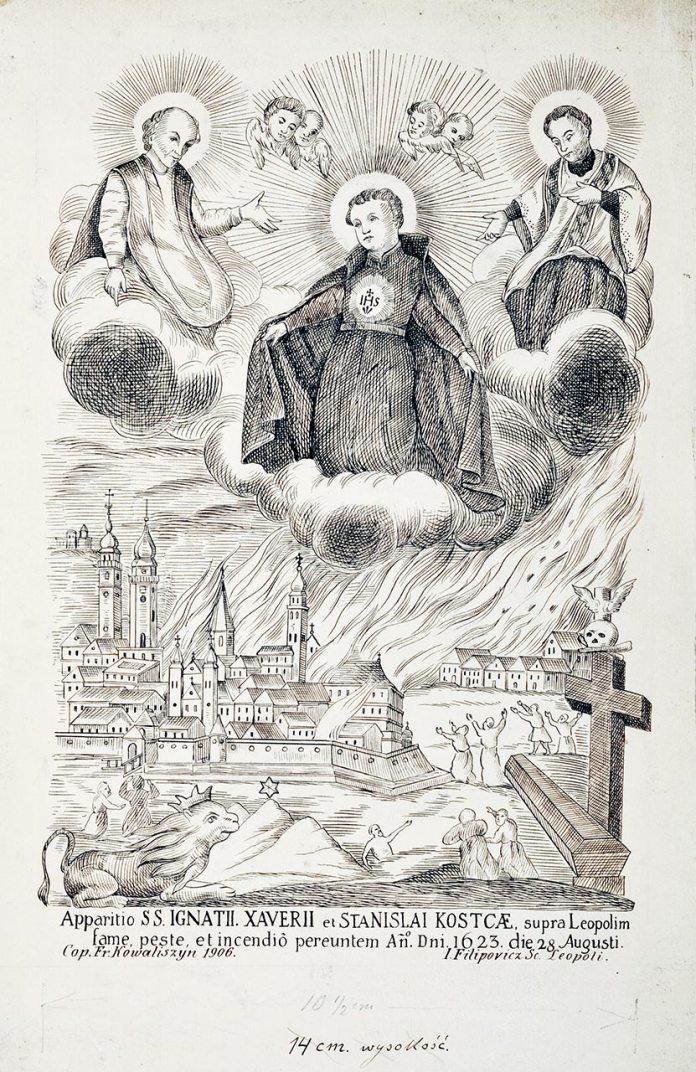 Франциск Ковалишин. З`явлення святих Ігнатія, Ксаверія Станіслава Костки над Львовом 1623 року 28 серпня. (З рисунка Філіповича ). 1906