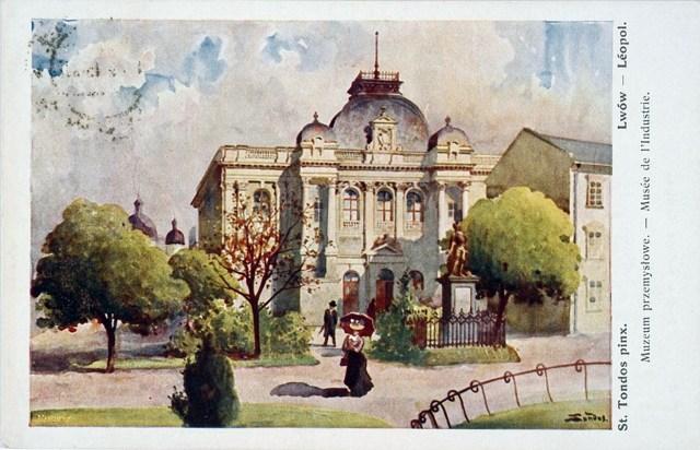 Зображення Промислового музею на проспекті Свободи №20, автор Станіслав Тондос, початок ХХ ст.