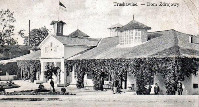 Будинок Товариського закладу, 1912