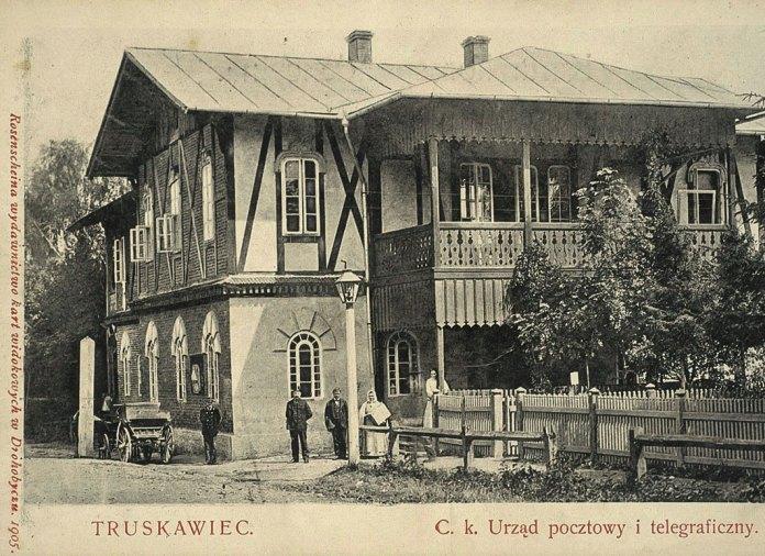 Трускавець. Курортна вілла-готель «Постуй», 1905