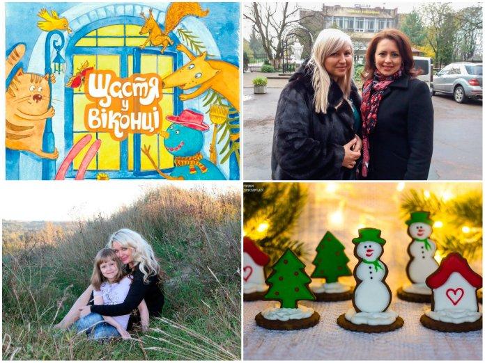 Напередодні Миколая у Львові діткам із багатодітних сімей даруватимуть книжки