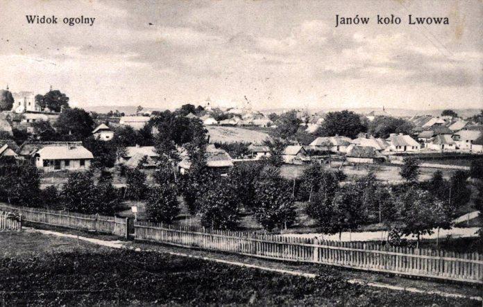 Панорама Янова (видніється костел) http://if.lviv.ua/istoriya/