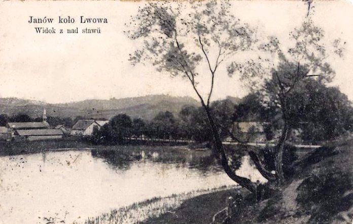 Вигляд на Янівський став з берега http://if.lviv.ua/istoriya/