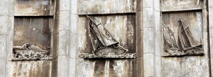 Елемент декору фасаду будівлі на вул. Генерала Чупринки №49