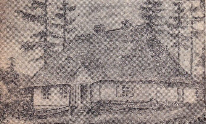 Стара корчма у Кугаєві. Перша половина 19ст. Малюнок Миколи Батога