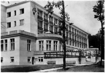 «Мармуровий палац» у Моршині, фасад. 1930-ті рр.