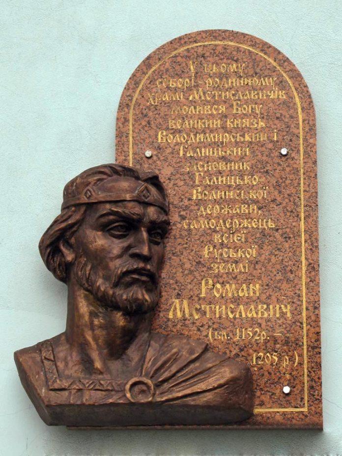 Пам'ятна дошка князю Романові Мстиславичу на Свято-Успенському кафедральному соборі в Володимирі Волинському