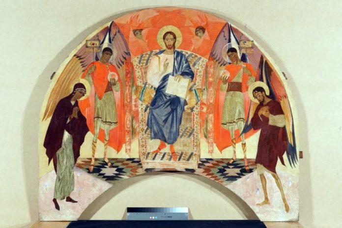 П.І.Холодний. Моління (фрагмент іконостасу). Репродукція 1931 р.