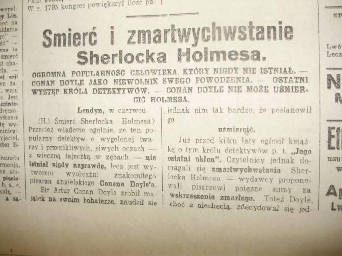 """""""Gazeta Poranna"""". Повідомлення про Шерлока Холмса. Фото Є. Гулюка"""