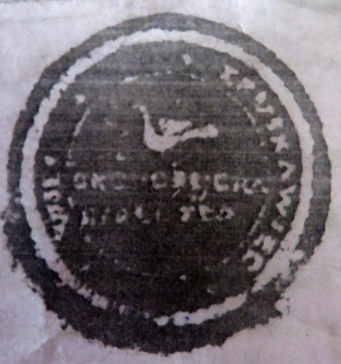 Фотореконструкція старої печатки села Трускавець, що потверджує документ від 22 січня 1867 року
