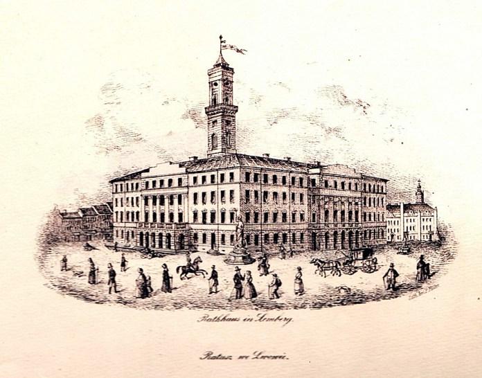 К.Ауер. Львівська ратуша, 1846-1847 рр.