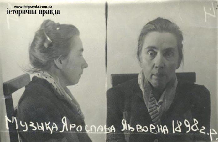 Відома художниця Ярослава Музика, засуджена до 25 років позбавлення волі