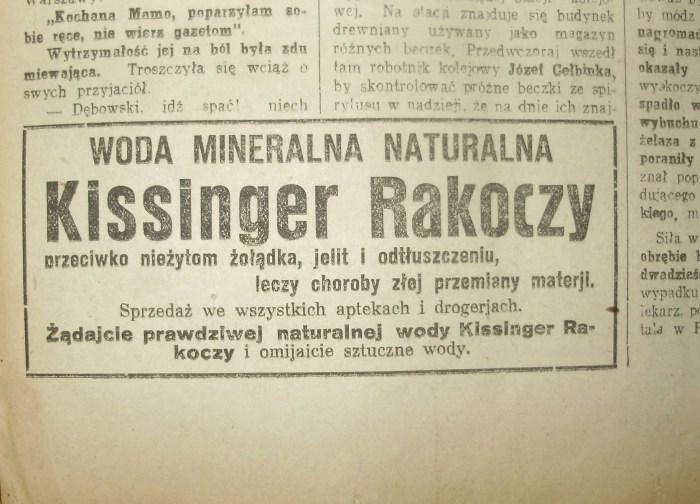 """Gazeta Poranna"". Мінеральна вода. Фото Є. Гулюка"