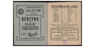 Прейскурант цін із Львова та зворотно станом на 1928/29 роки. Джерело: https://polona.pl