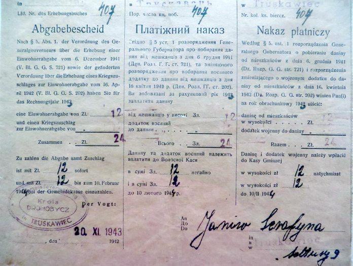 Трускавець. Платіжний наказ на збирання воєнного податку, 1943 рік