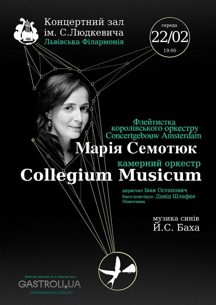 Постер концерту Марії Семотюк з оркестром Collegium Musicum