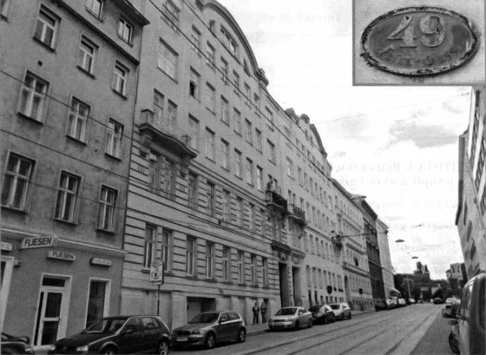 Будинок 49 на Фазан-Гассе у Відні, де в 1947 р. мешкав В. Габсбург (сучасний вигляд)