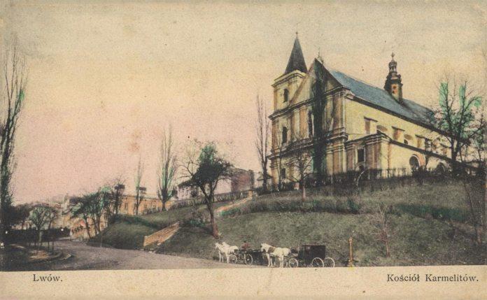 Львів. Костел Кармелітів босих. Поштівка 1906 року.