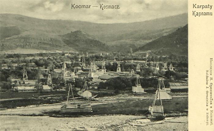 Нафтові вишки в Космачі. Поштівка 1905 року