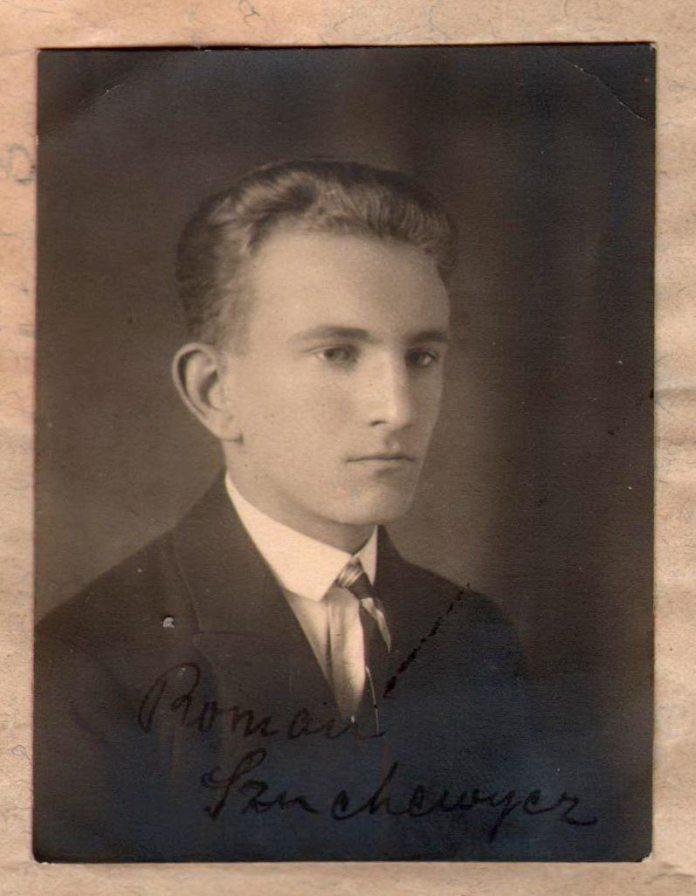 Роман Шухевич. Світлина зі студентської справи Львівської політехніки, 1926 р.