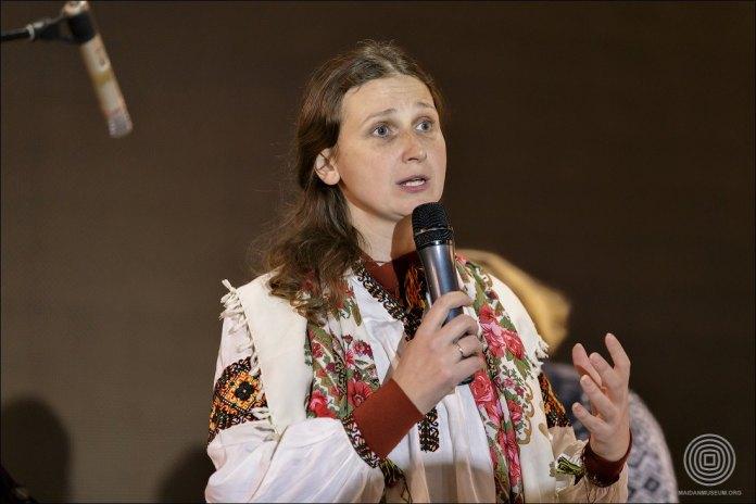 Уляна Мороз