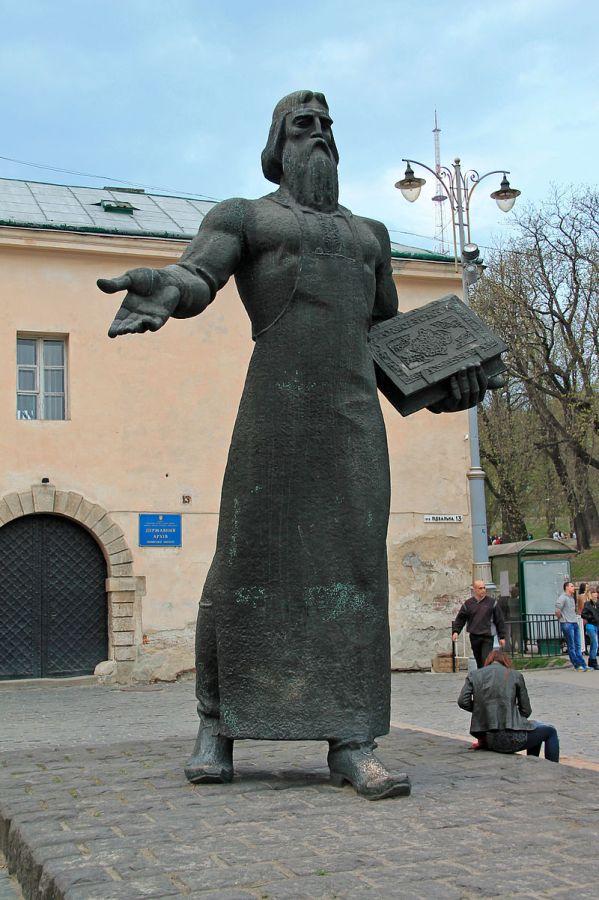 Пам'ятник Федорову у Львові. Фото з https://uk.wikipedia.org