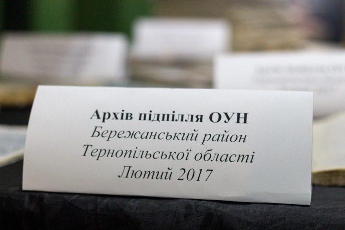 Віднайдені унікальні архіви Служби безпеки ОУН