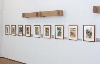 """Експозиція виставки японської гравюри укійо-е """"Світ кабукі"""""""