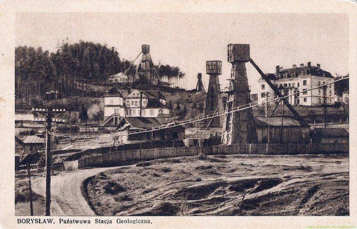 Борислав. Державна геологічна станція. Поштівка 1930 року