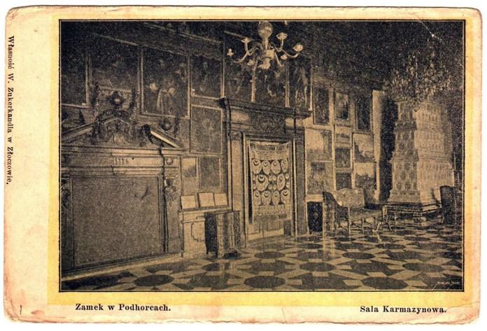 Кармазинова зала, поч. ХХ ст. (з приватної колекції Софії Легін)