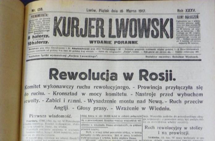 """Газета """"Кур'єр Львовський"""" від 16 березня 1917 року"""