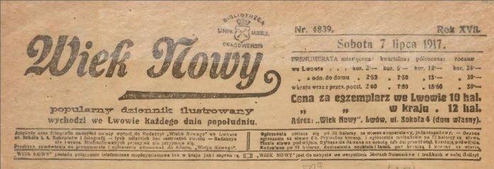 """Газета """"Новий Вік"""" (Wiek Nowy) від 7 липня 1917 року"""