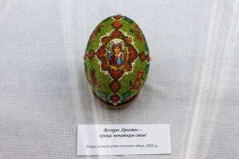 Експозиція виставки унікальних писанкових робіт Ірини Кметь