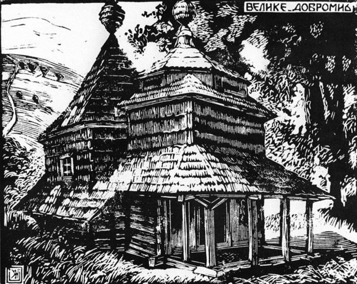 Олена Кульчицька. Церковця в Великому біля Добромиля. Дереворит. 1920