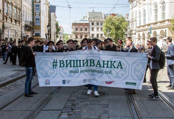 У Львові пройшов парад вишиванок
