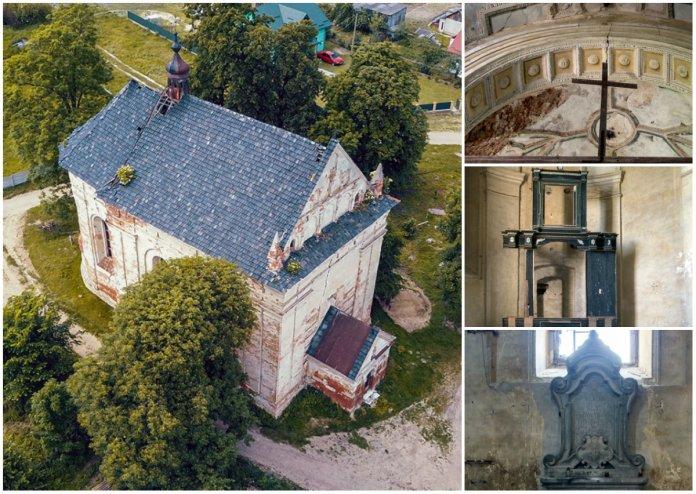 Костел Святої Трійці в Терновиці