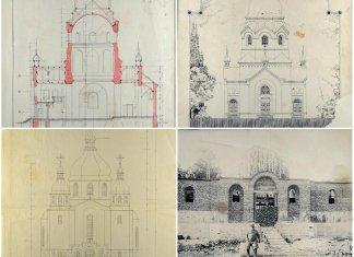 То за проектом якого архітектора збудували церкву?
