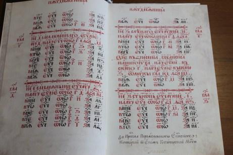 Перші сторінки Євангелія. З дарчим записом Мазепи. Фото К. Перегінець