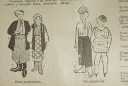 """Українці на сторінках """"ЗиЗ"""". Фото Є. Гулюка"""