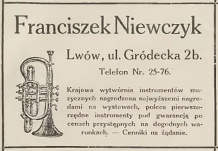 Реклама з часів найвищого розквіту діяльності фабрики